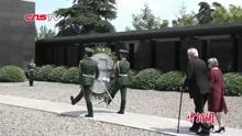 捷克总统参观南京大屠杀纪念馆