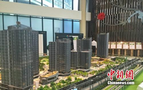 北上广深相继调控商办项目:不得擅自改为居住房