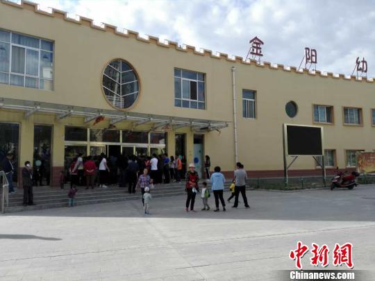 陕西一幼儿园被曝给孩子吃发霉食物 官方称正调查