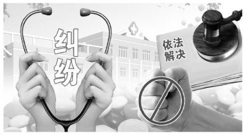 医疗事故处理条例年内修订 预防医疗纠纷是重点