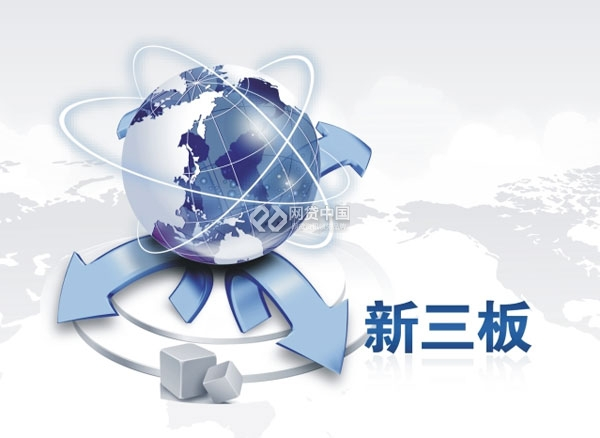 重科院助推5家企业挂牌重庆科创板