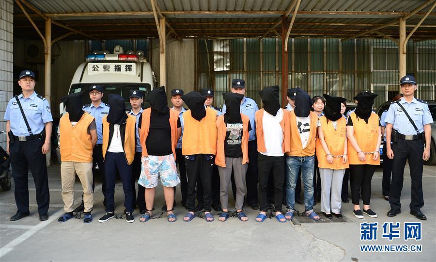西安警方破获一起特大网络新型犯罪案