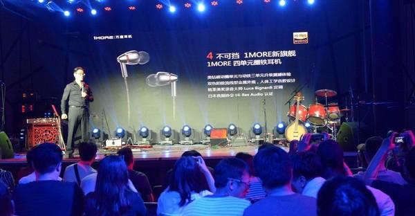 1MORE发布四单元铁圈耳机 专属芯片为中国发声