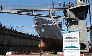 俄罗斯最新侦察舰正式下水