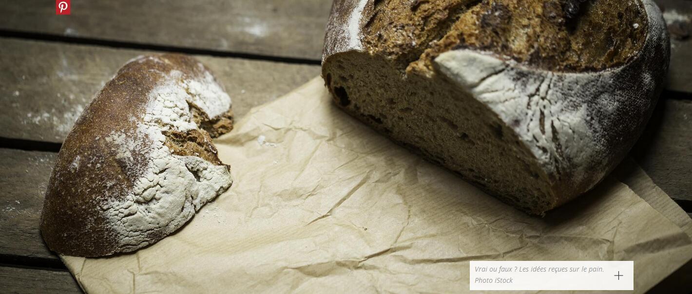 你真的懂面包吗?法专家为你揭秘面包成见真假