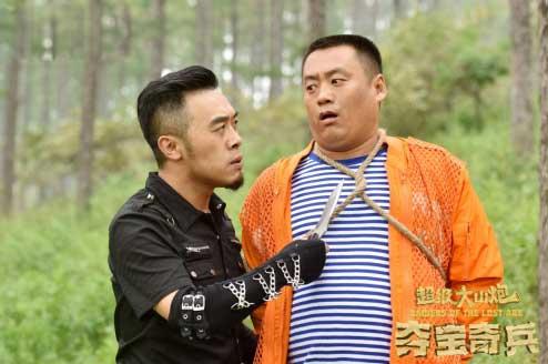 《超级大表情之夺宝奇兵》曝宋晓峰单人预告山炮好击掌的兄弟包的图片