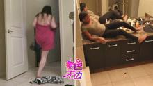 分手!浴缸扔蟑螂恶搞女友