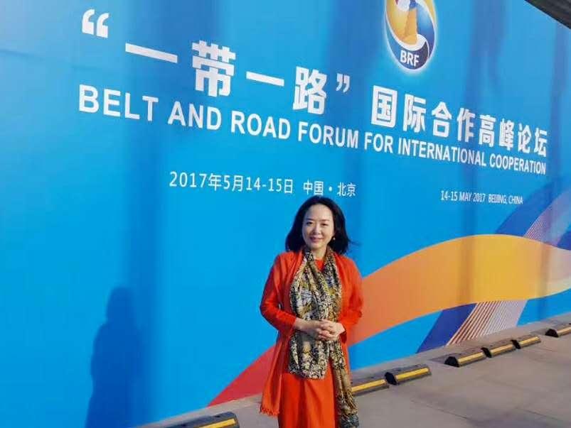 """王树彤:助力""""一带一路""""国家搭上数字贸易快车 共享中国速度"""