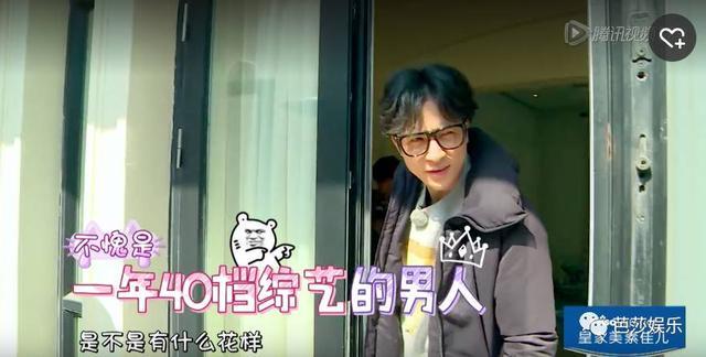 洗澡泡奶样样行,薛之谦是个暖心带娃老司机