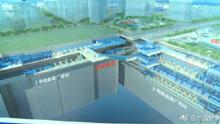 地铁3号线金湖广场站主体结构封底