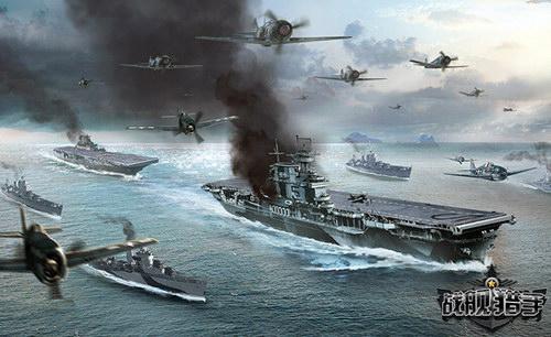 空中网正版战舰手游《战舰猎手》今日启航测试