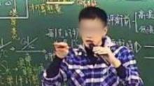 被曝屡次性侵学生 台教师上吊自杀