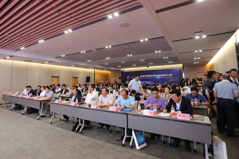 """""""中国货运数据应用创业创新大赛""""正式启动"""