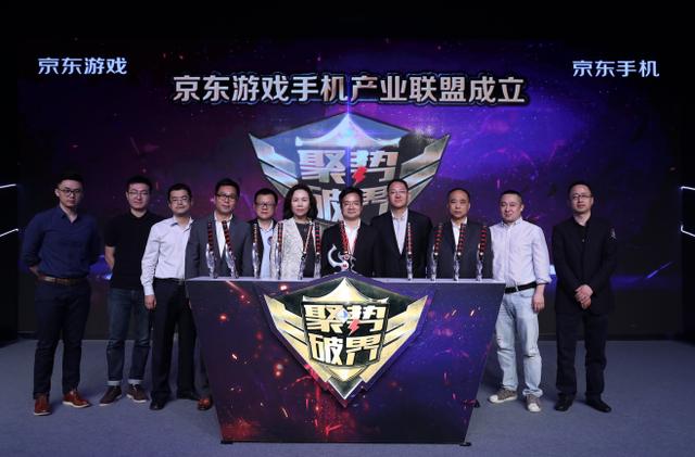 京东胡胜利:游戏手机产业联盟助推游戏IP实物化