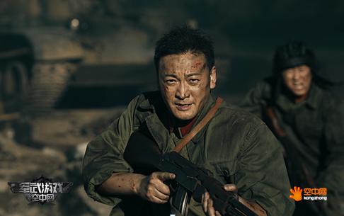 环球网军事专访《战舰猎手》联合制作人王雷雷