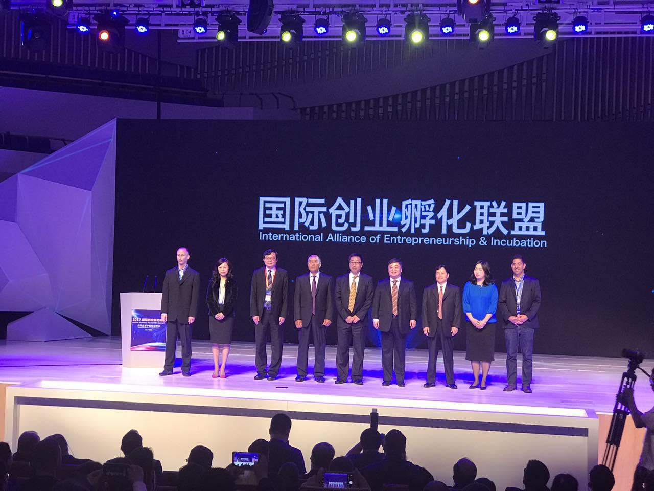 太库发起成立国际创业孵化联盟