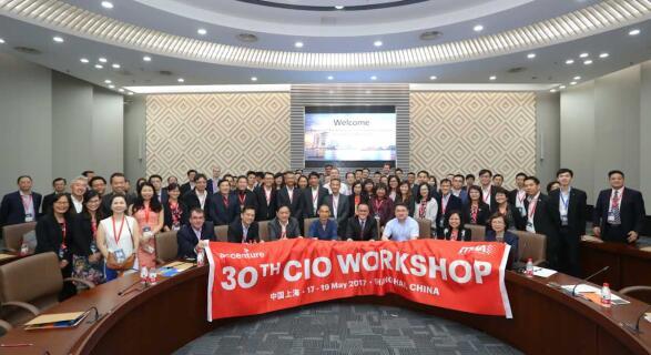 新加坡CIO Workshop代表团造访小i机器人