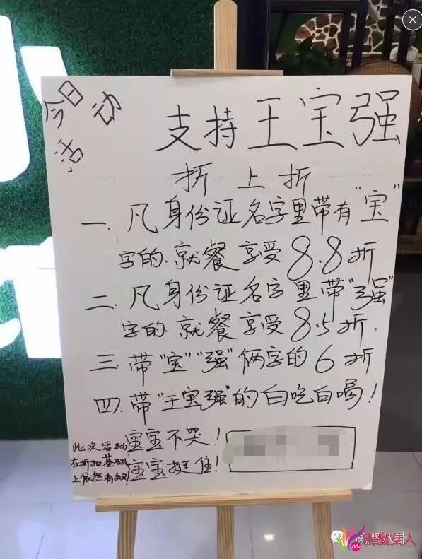 王宝强离婚6大谜团哪些是真的?