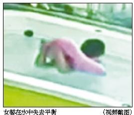 女婴穿游泳圈游池内前翻 头朝下没入水中70秒(图)