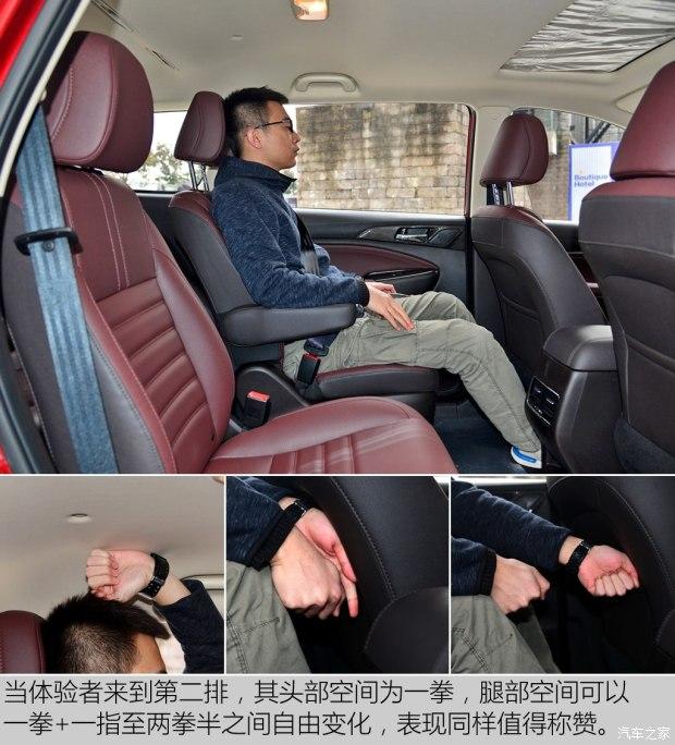 售6.79-8.09万元 长安凌轩正式上市