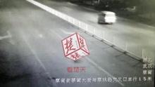 偷车贼偷了10次车每次逃走都出车祸 啥情况?