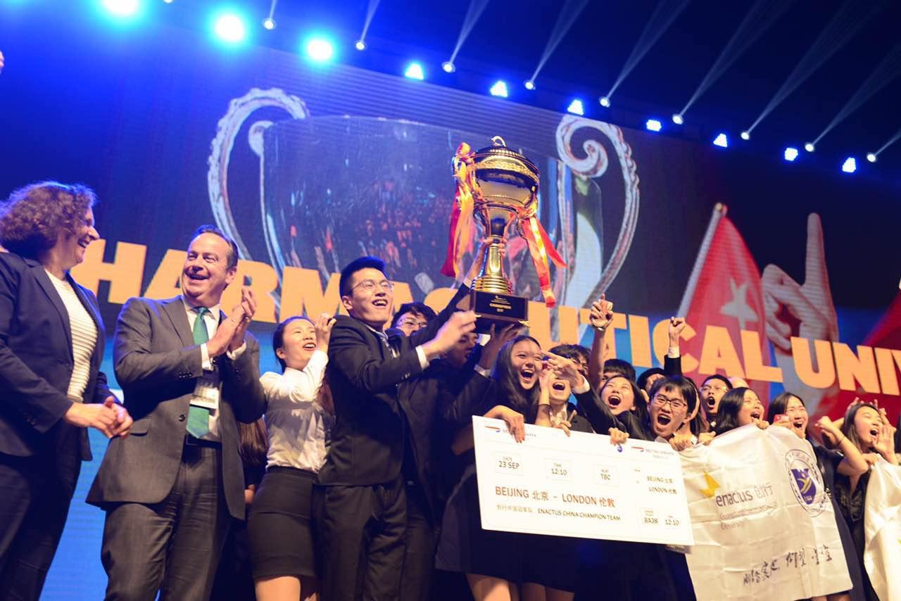 2017创行中国社会创新大赛全国赛在京成功举办