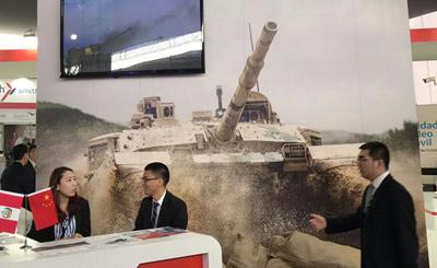 秘鲁国际装备展上中国武器抢眼