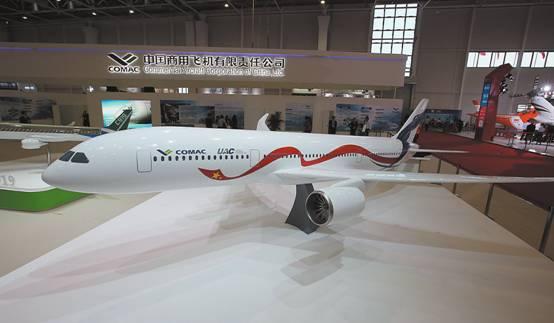 中俄远程宽体客机计划进展顺利 定员为280人