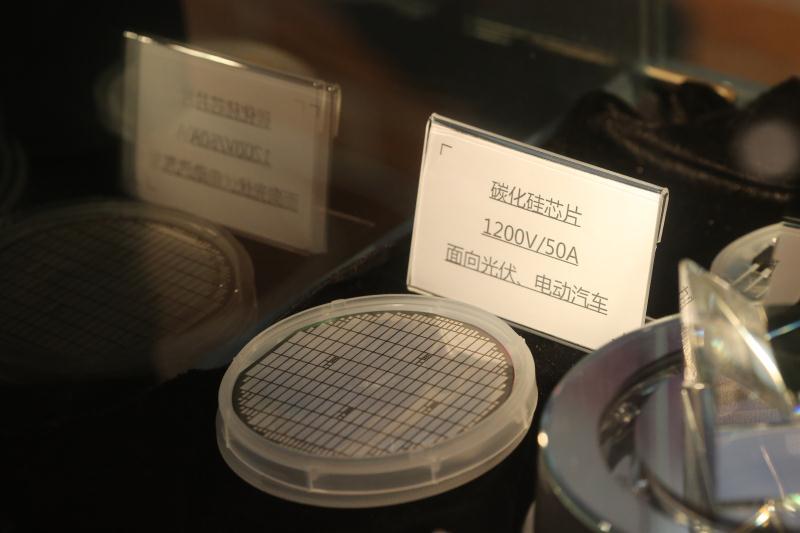 聚能突破创势  —中科钢研碳化硅成果发布会暨产业化项目启动