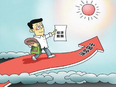 """中国经济""""稳""""字当头"""