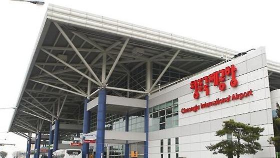 韩媒:中韩关系似缓和 韩地方机场现生机