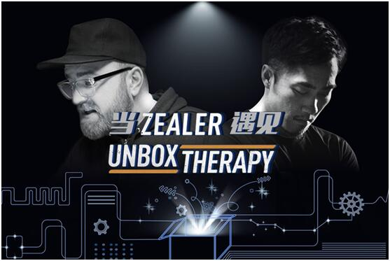 ZEALER布局短视频MCN 优质的泛科技视频都在这
