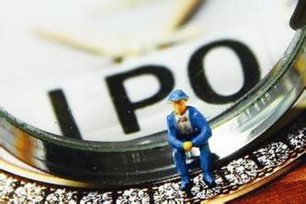 集泰化工IPO财务数据疑点频现 两版销售额相差千万