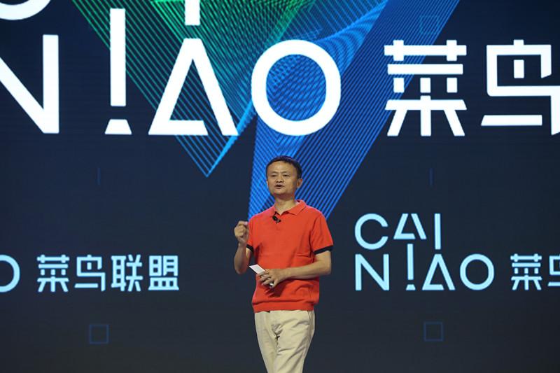 马云提出每天10亿快递小目标 快递公司须联合起来