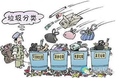 """城市生活垃圾管理脏乱 明文罚款规定成""""纸老虎"""""""