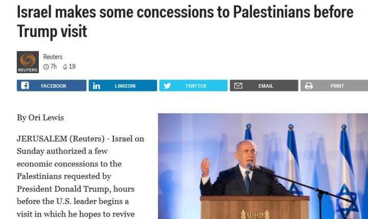 特朗普到访之前以色列对巴勒斯坦做出经济让步举措
