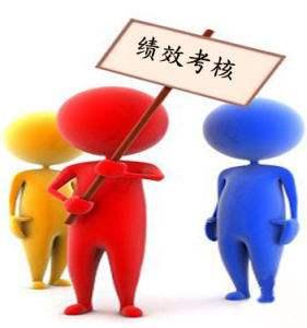 北京119家医院接受经管绩效考评