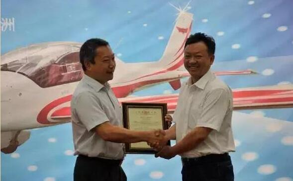 山河科技高原固定翼轻型飞机获型号设计批准书