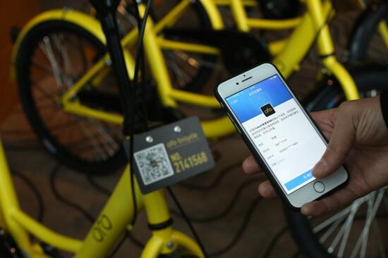 交通部:鼓励共享单车提供免押服务、为用户购买保险