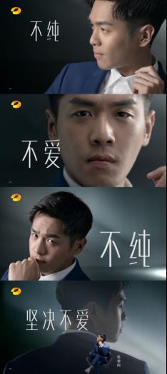 张若昀悬念广告遭粉丝泄密,品牌却想笑