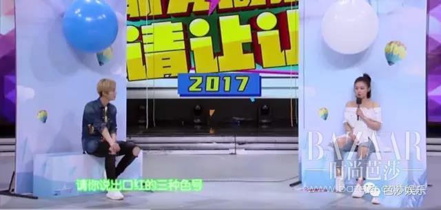 鹿晗傻狍子和马思纯马大姐互相伤害,这年头互怼可比搞暧昧圈粉!