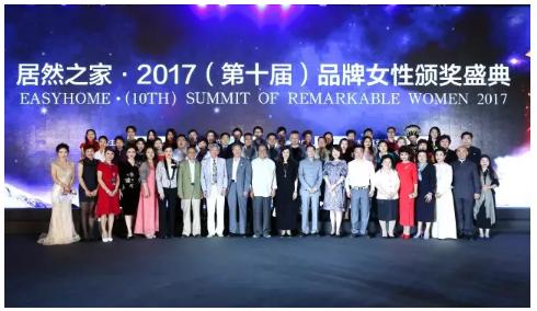 """奇霖传媒武卿获""""中国十大品牌女性""""荣誉"""