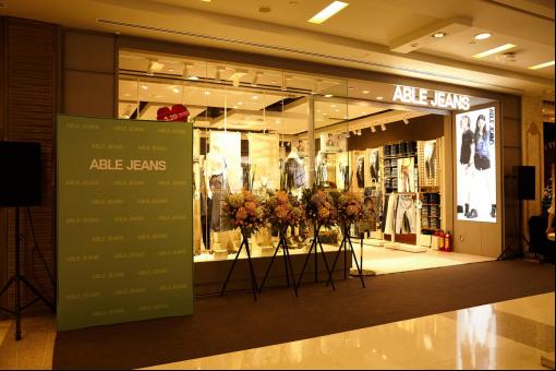 传递摩登牛仔之力 ABLE JEANS来福士广场店盛大开业