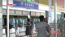 新版台胞证可自助购取火车票