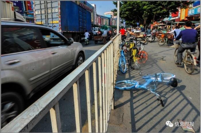 """侵占人行道机动车道 共享单车如何不添""""堵"""""""