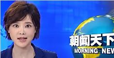 内蒙古东部地区旱情严重