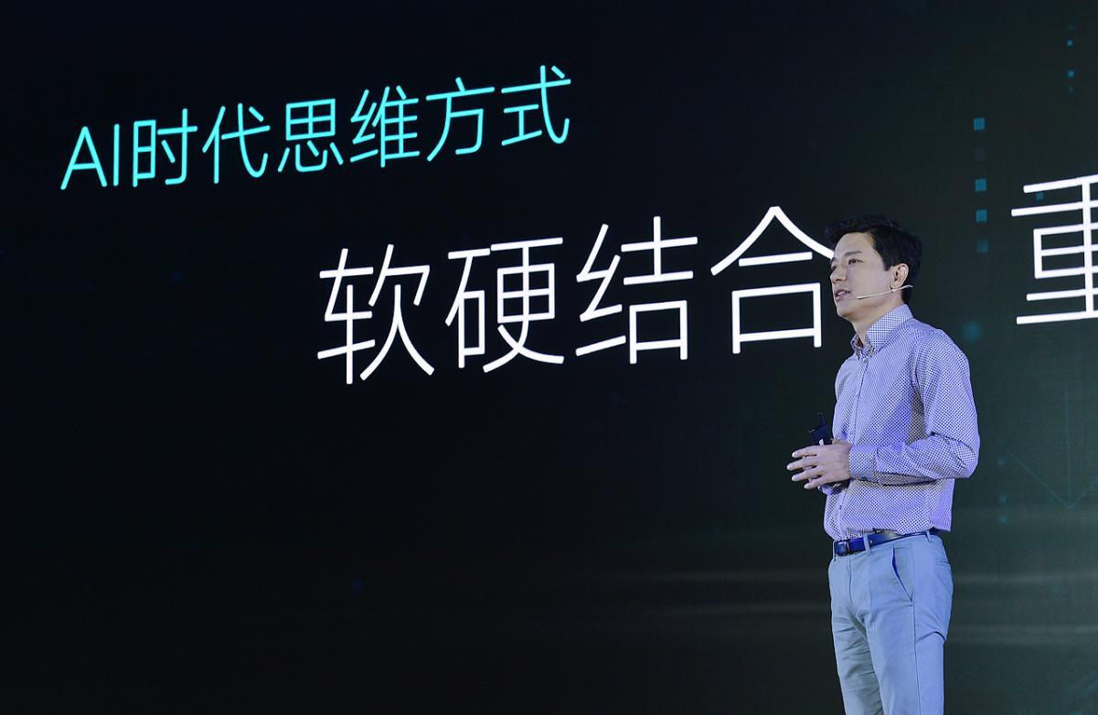 李彦宏喊话互联网公司:AI时代只关心软件就out了
