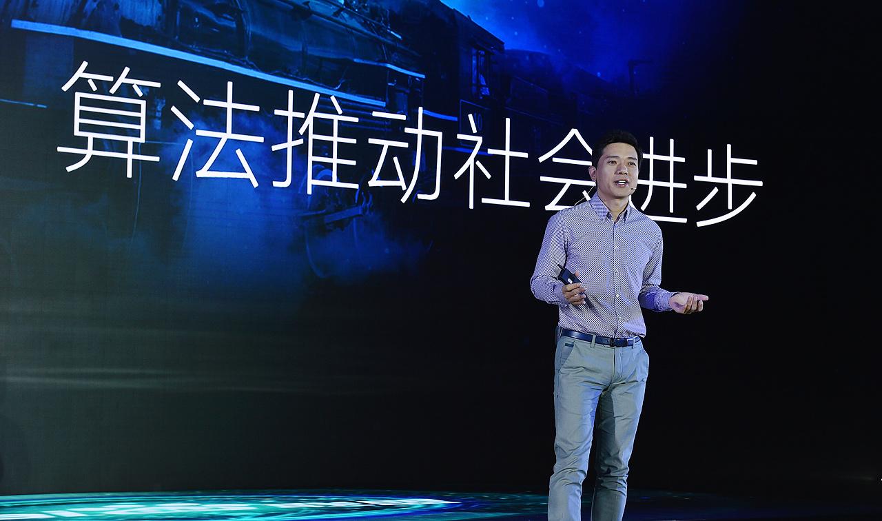 李彦宏:如果数据是煤,算法就是推动社会进步的蒸汽机