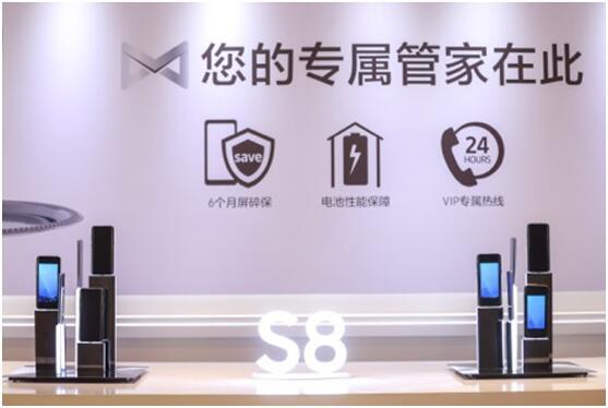 三星S8推专属管家服务  能否助其开拓中国市场?