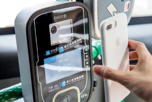杭州5000辆公交可刷支付宝  多城市将陆续普及